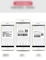 Take-out Thermal Mobile Label Printer