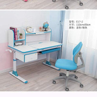 Daorokanduhp Hand-cranked Intelligent Children's Study Desk Lifting Guidance Training Desk (110×59×108CM / 43.3×23.22×42.52 inches, Blue): Toys & Games