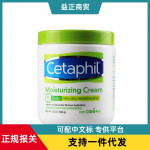 Cetaphil Fragrance Free Moisturizing Cream for Very Dry/Sensitive Skin, 16 Ounce: Prime Pantry