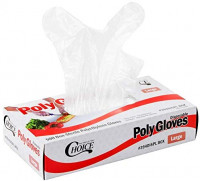 Disposable Clear Plastic Gloves - Plastic Disposable Food Prep Gloves,Disposable Polyethylene Work Gloves Industrial Clear Vinyl Glovesfor Cooking,Cleaning,Food Handling: Health & Personal Care