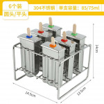 Onyx POP004 Stainless Steel Popsicle Mold: Kitchen & Dining