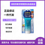 Kao Biore Japan Aqua Rich Watery Essence Sunblock Sunscreen Blue Spf50+ Pa+++: Beauty