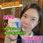 CeraVe Moisturizing Cream - 453g: Health & Personal Care